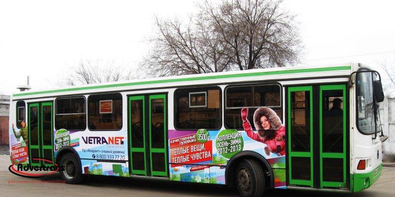 Реклама на транспорте в Омске